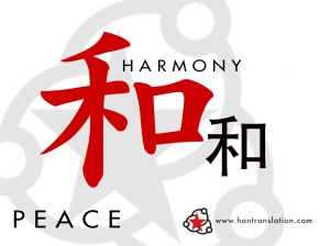 kanji_a_day_18